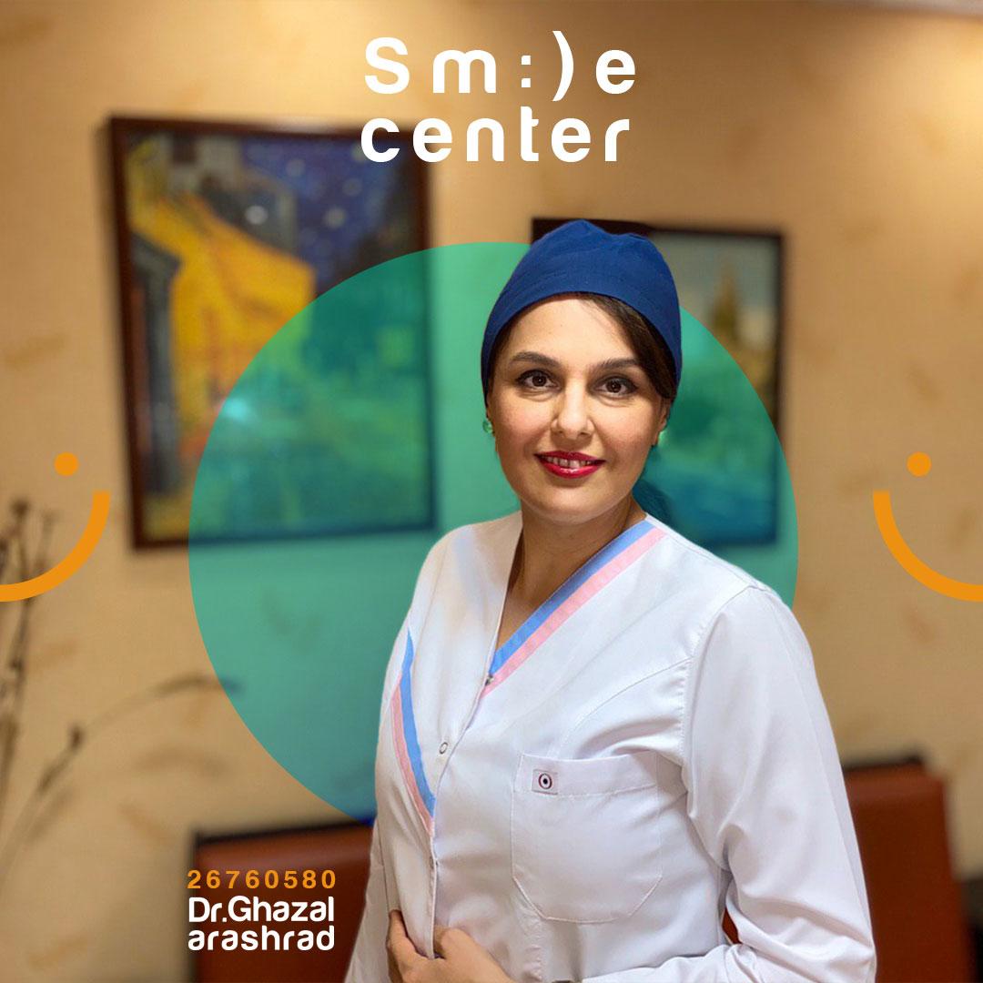 کمپین لبخند بهاری